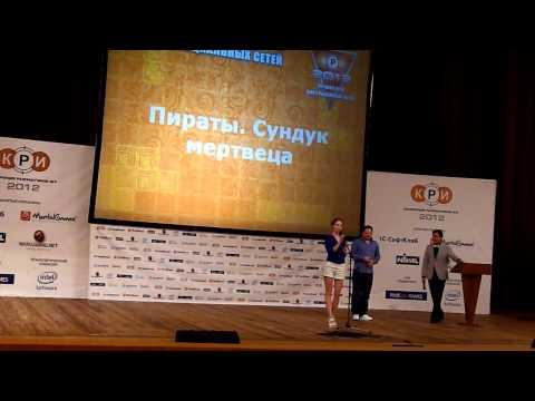 КРИ Awards 2012