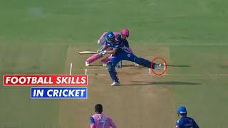 5 Amazing Football Skills in Cricket | Cricket 18