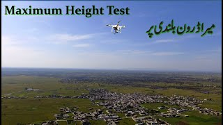 Dji Phantom Drone Maximum Height Rang Test in Pakistan Dji Phantom 3 Range Test Full Depth Review