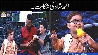 Doctor Sahab Shikayat Aa Gayi Aapki | Must Watch
