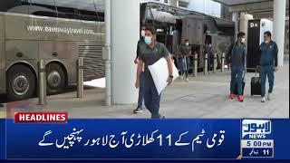 Lahore News HD   05 PM Headlines   22 July 2021