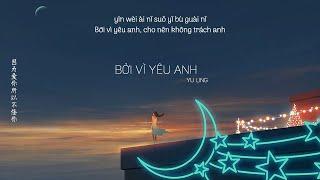 [Vietsub + Pinyin] Bởi Vì Yêu Anh - Miên Tử | 因为爱你 - 棉子 (Tiktok/抖音)
