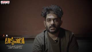 Inkem Inkem Kavale Singer Sid SriRam Byte About TaxiWala Movie Song