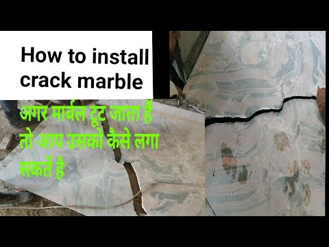 How to install crack marble flooring design price