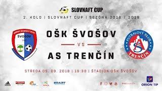 ASTV live: OŠK Švošov - AS Trenčín | 2. kolo Slovnaft cupu