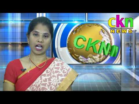 CKN CHANNEL CHITTOOR LOCAL NEWS ON 02-11-2017