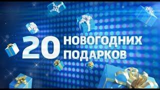 Россия переходит на цифровое вещание