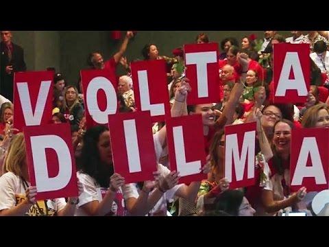 Βραζιλία: Ξεκίνησε η δίκη της Ντίλμα Ρούσεφ