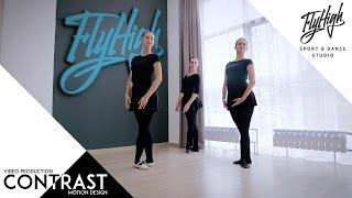 Body Ballet в студии FlyHigh Ярославль