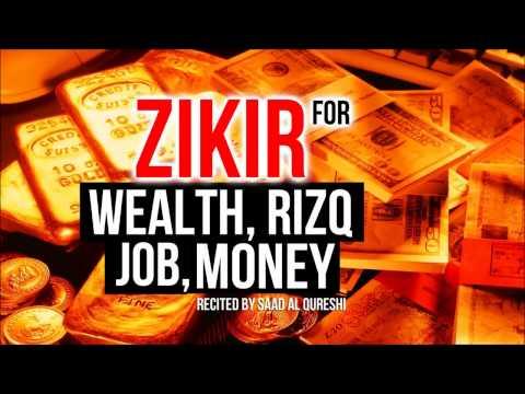 Эта мощная молитва даст Вам богатство, Ризк , деньги, Хорошую работу Insha Allah