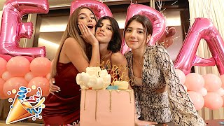 يوم ميلاد أختي الصغيرة سيدرا | (مفاجأة)