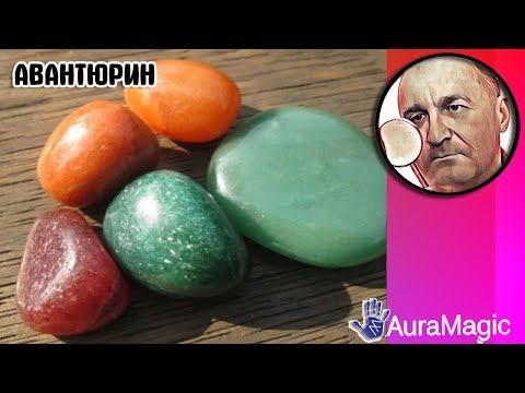 Восходящий знак ведическая астрология как узнать