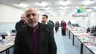 عميد المعهد التقني / الموصل يفتتح معرض الكتاب المقام على قاعة المكتبة المركزية