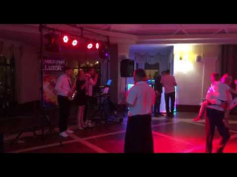 "Гурт ""LUXON"" (Дмитро Чередниченко), відео 13"