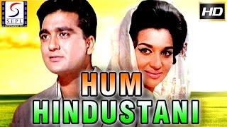 Hum Hindustani L Sanjeev Kumar Sunil Dutt Asha Parekh L 1960