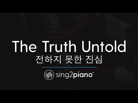 The Truth Untold (Piano Karaoke Instrumental) BTS & Steve Aoki