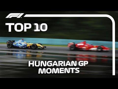 F1 忘れられないハンガリーGP TOP10動画