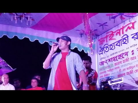 Download Kazi shuvo  now on a stage by Rajashon football final match in 2018 (Live concert)...... HD Mp4 3GP Video and MP3