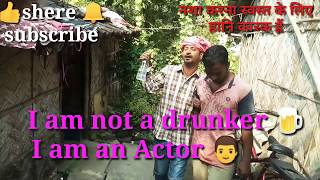 I am not a drunker Im an Actor (Hindi Short Film) || huart touch movie || Short film || Short movie