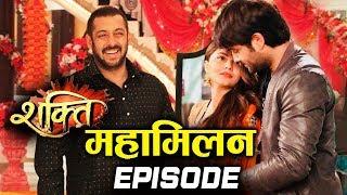 Today Full Episode || Shakti — Astitva Ke Ehsaas Ki || 18 Sep