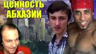 РИКАРДО ФЕЙХОА - [RYTP] Семейные ценности - Реакция на пуп