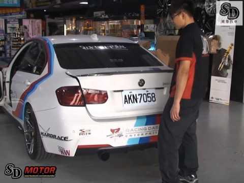 BMW F30 電動尾門操作展示