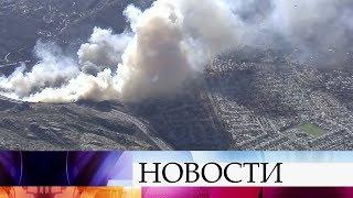 В Калифорнии тысячи домов уничтожены огнем.