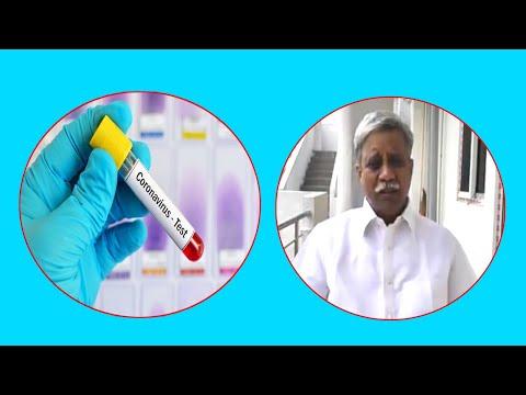 AP Ex Minister P.Manikyala Rao Corona Tests Positive Self Video,Vizagvision....