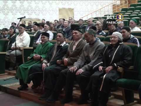 Выборы имама-мухтасиба Альшеевского района