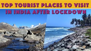 4 Tourist Places to Visit in India After Lockdown with Budget | Best Travel Destinations in India