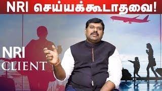 வெளிநாட்டில் வேலை செய்பவரா நீங்கள்? | சுந்தர் ராமன் |  Sundar Raman | Money Matters | Episode 06