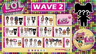 LOL Surprise Confetti Pop Wave 2 Predictions | L.O.L. Series 3 Wave 2 Big Sisters Tots Full Set