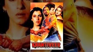 Krantiveer (1994) Full Hindi Movie | Nana Patekar Dimple Kapadia Mamta Kulkarni