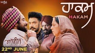 Kanwar Grewal - Hakam | Asees | Rana Ranbir | Rel. 22nd June | New Punjabi Songs 2018 | Saga Music