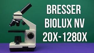 Anleitung: bresser mikroskop usb kamera installieren Самые
