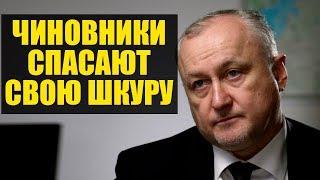 Россию накажут из-за обмана Кремля