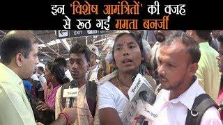 West Bengal में मारे गये BJP कार्यकर्ताओं के परिजन दिल्ली पहुँचे, सुनाई आपबीती