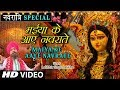 नवरात्रि Special I मैया के आये नवराते Maiya Ke Aaye Navrate I LAKHBIR SINGH LAKKHA I Full HD Video video download