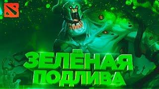 Зеленая подлива [Azazin]