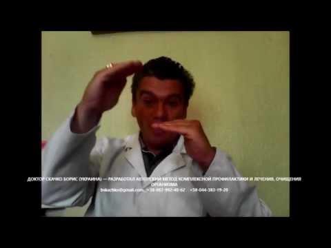Как употреблять семена тыквы от простатита