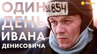 Филипп Янковский про фильм