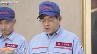 台風21号被害を視察石井国交大臣「地元の声が早期復旧に」