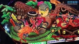 青森の熱い夏ねぶた祭開幕