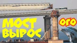 Крымский(июль 2018)мост! Дельфины! Ж/Д надвижки на мосту растут.Надвижки вблизи!Опоры вблизи!Обзор