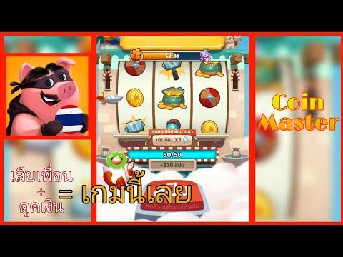 AkeMC GamingTH
