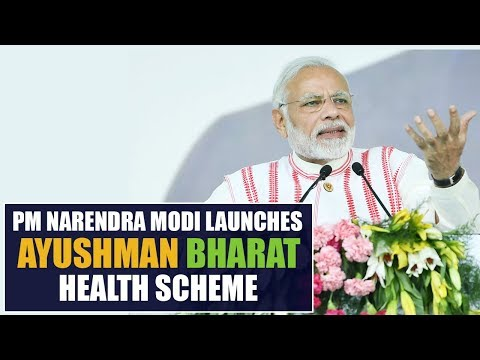 PM Modi launches Ayushman Bharat - PMJAY, & lays foundation stone of various projects in Jharkhand