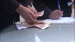 Задержан новгородец, пытавшийся дать взятку в полмиллиона рублей сотруднику ФСБ