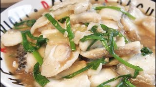 Simplified Stir Fry Fish W/ Ginger & Spring Onion 姜葱鱼片 Super Easy & Yummy Chinese Recipe