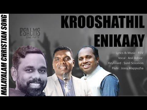 Christian Devotional song: Krushathil Enikkai Lyrics &Music :Bro.RSV