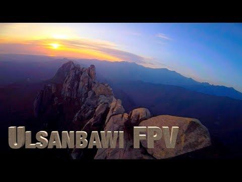 long-range-fpv--ulsanbawi-